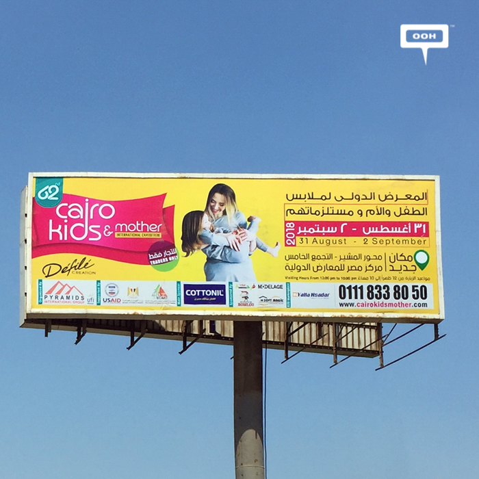 Cairo Kids & Mother back on the billboards