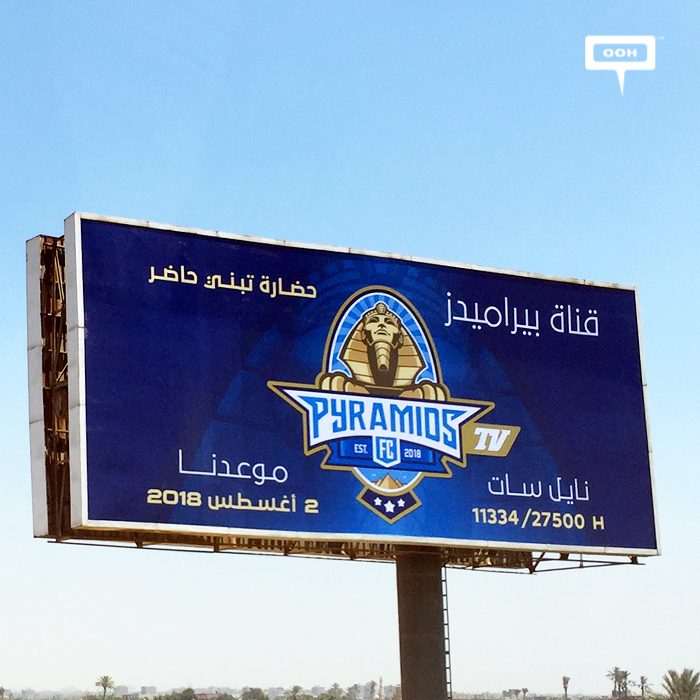 New Pyramids FC channel takes off with outdoor campaign