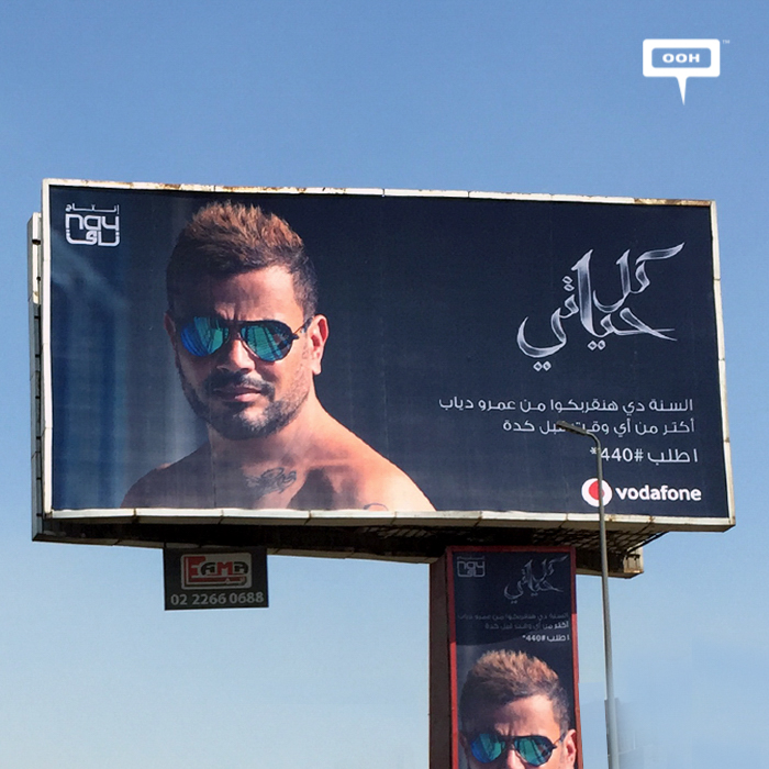 Vodafone brings Amr Diab closer to fans