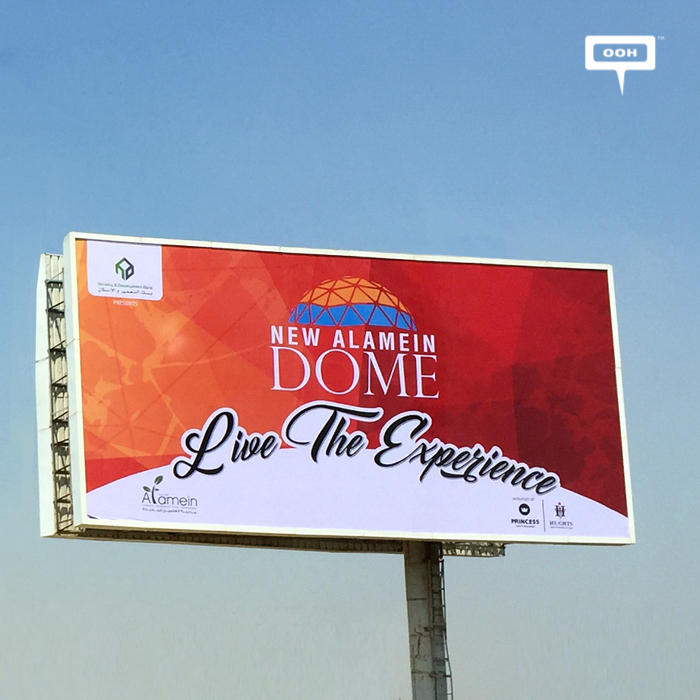 New Alamein Dome on the billboards