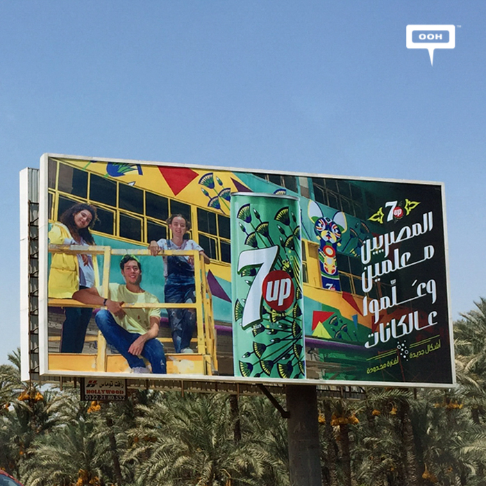7up surprises with traditional Egyptian art in their new cans