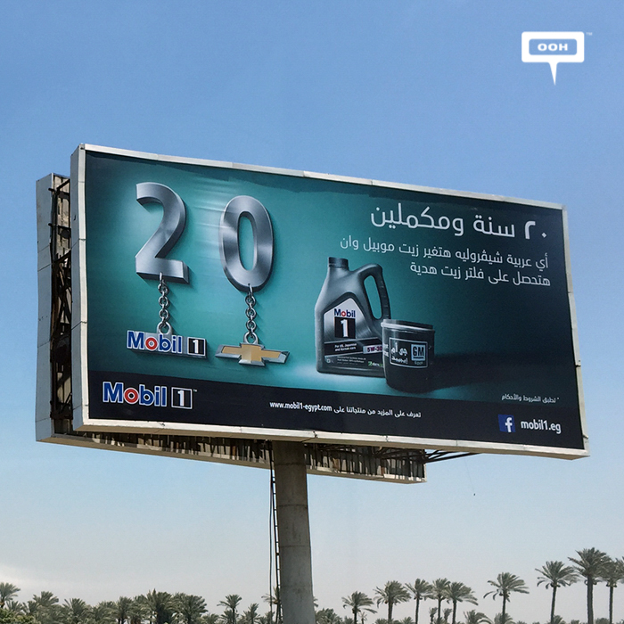 Mobil 1 celebrates anniversary with OOH campaign
