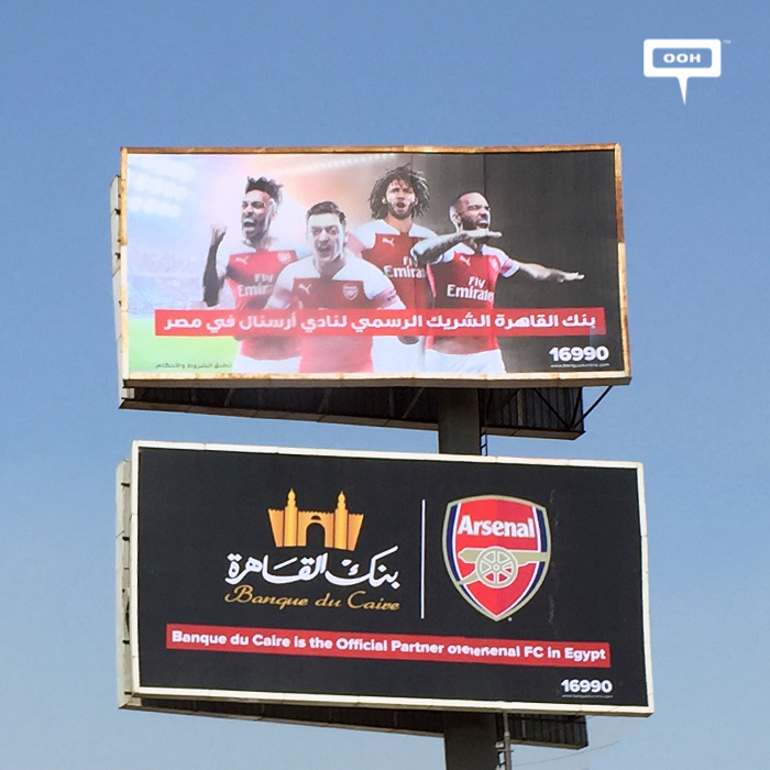 Banque du Caire strikes partnership with Arsenal FC
