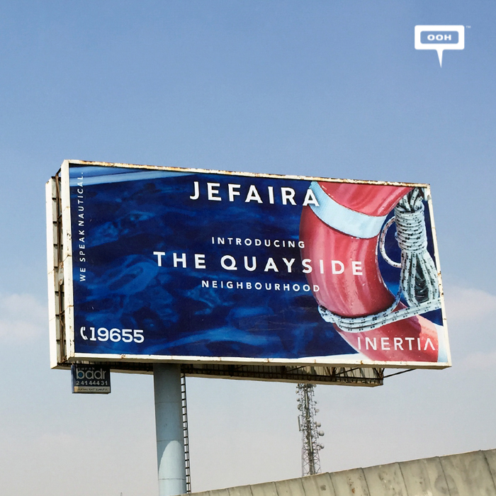 INERTIA extends reach of ongoing campaign for JEFAIRA