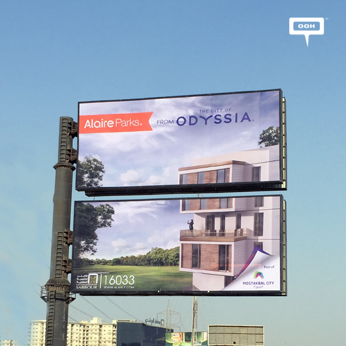 Odyssia returns to the billboards with strategic OOH planning