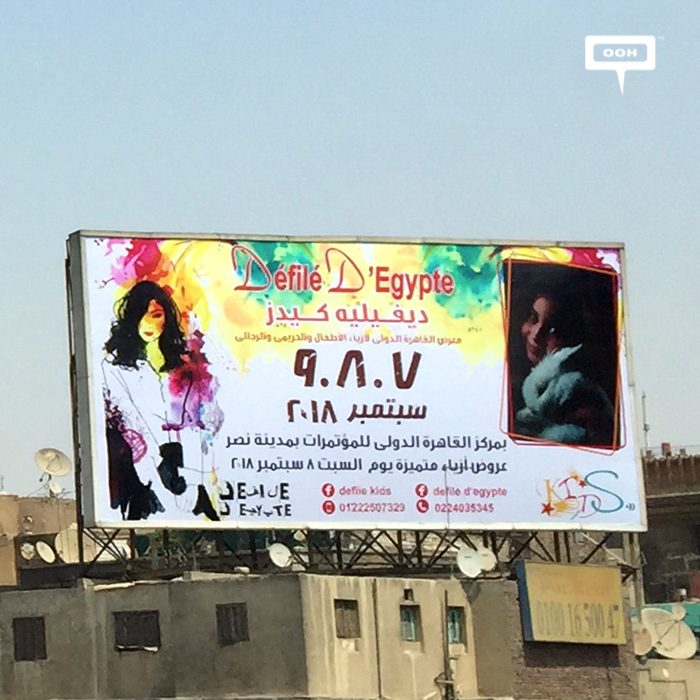 Defile D'Egypte promotes new edition on the billboards