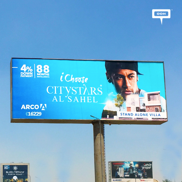 ARCO switches locations for CityStars Al Sahel OOH campaign