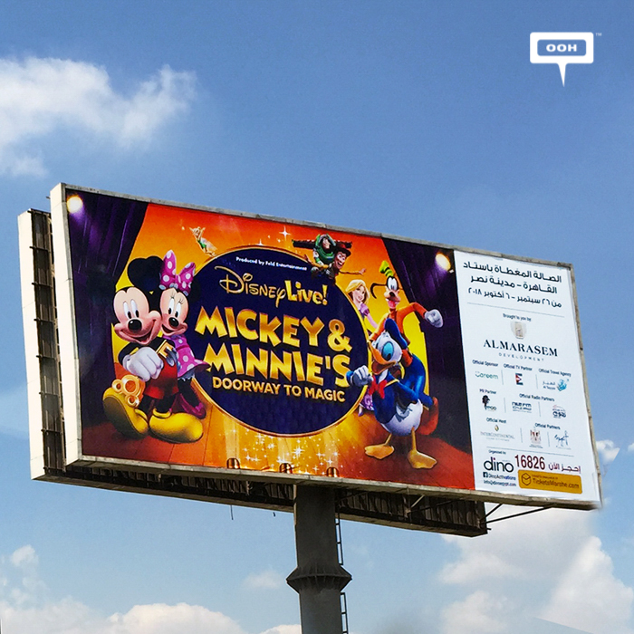 Dino reveals Disney shows with Mickey and Minnie