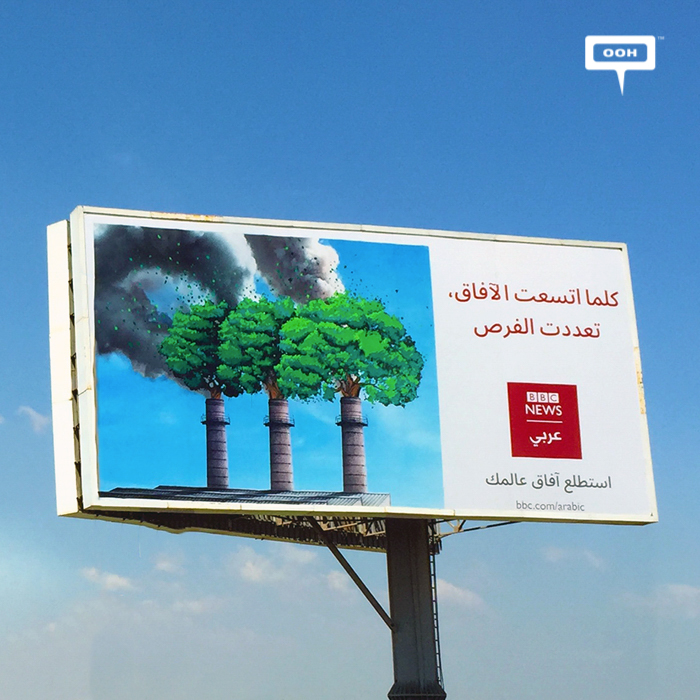 """BBC News invites to """"expand our horizons"""" with OOH campaign"""