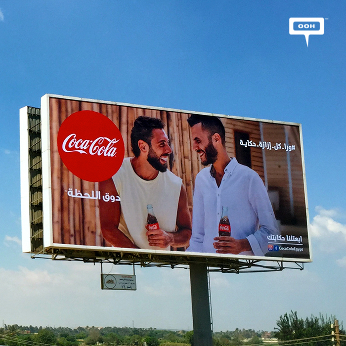 Coca-Cola has a story with everyone