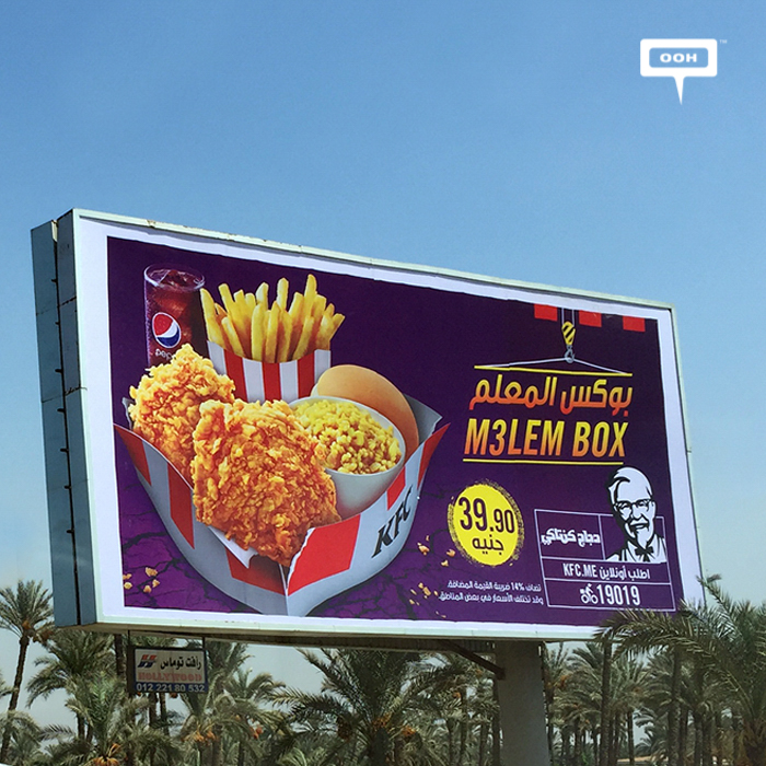 "KFC promotes a special meal for the ""ma3lem"""