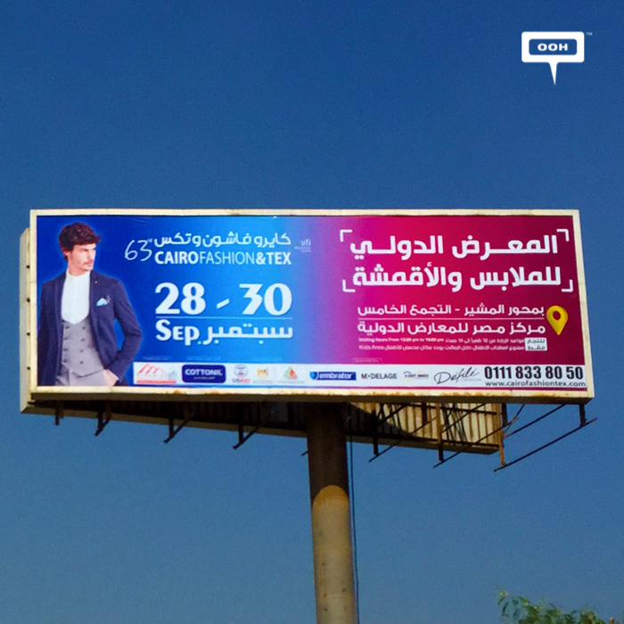 New OOH announces 63rd edition of Cairo Fashion & Tex