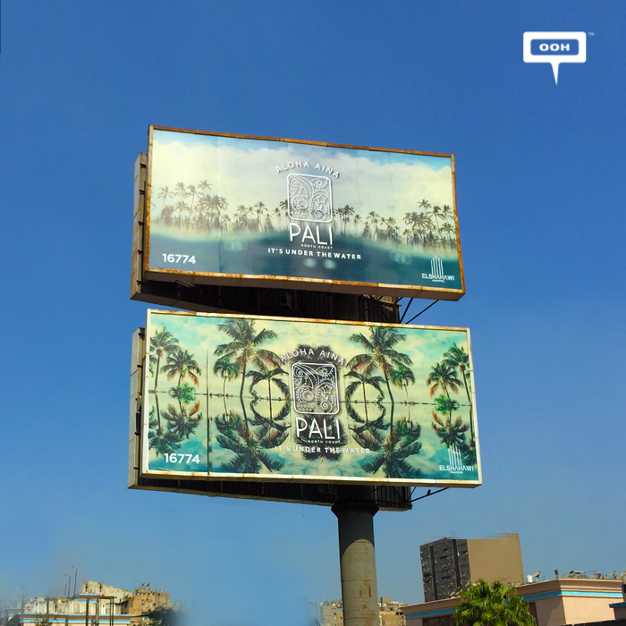 New beach project Pali upgrades and extends OOH campaign