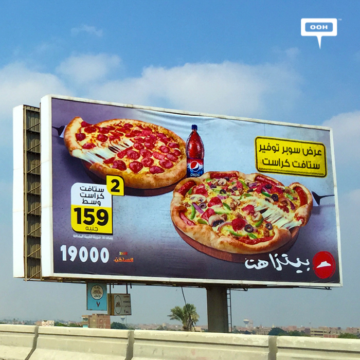 Pizza Hut reposts summer promotion in latest OOH