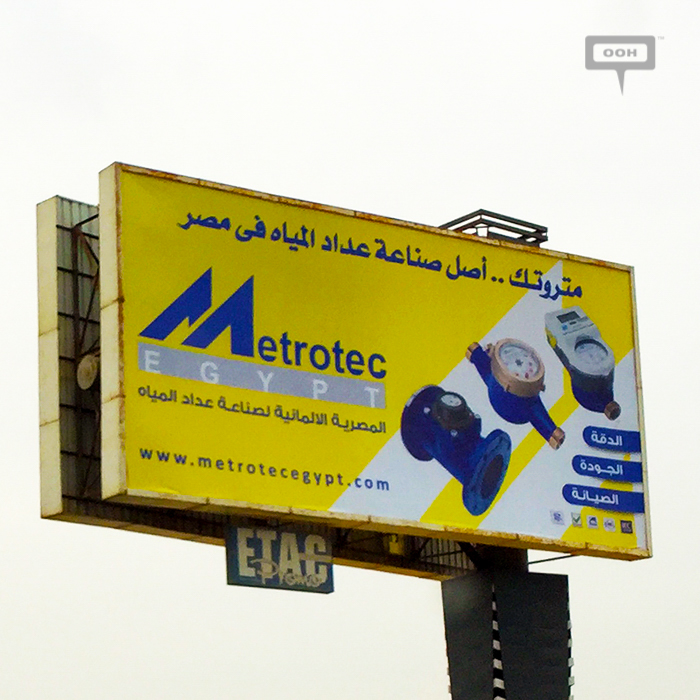 Metrotec repeats OOH campaign