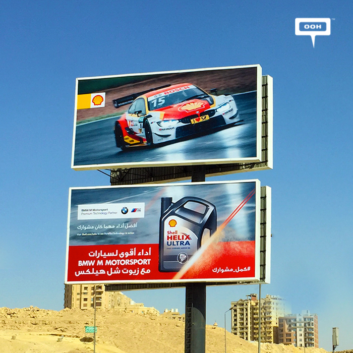Shell chooses BMW M Motorsport to promote Helix Ultra
