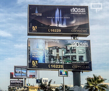 CITYSTARS' LA FONTAINE-New Cairo, launches new phase