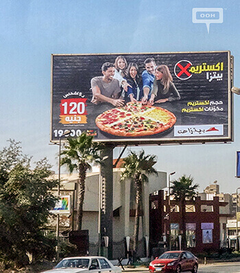 Extreme Pizza from Pizza Hut… Because Egyptians Like to Share