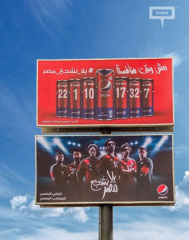 Our Egyptian players in a can