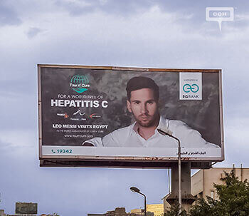 EG Bank sponsors Messi's campaign against Hepatitis C