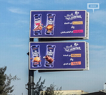 Cadbury spreads chocolate across Greater Cairo