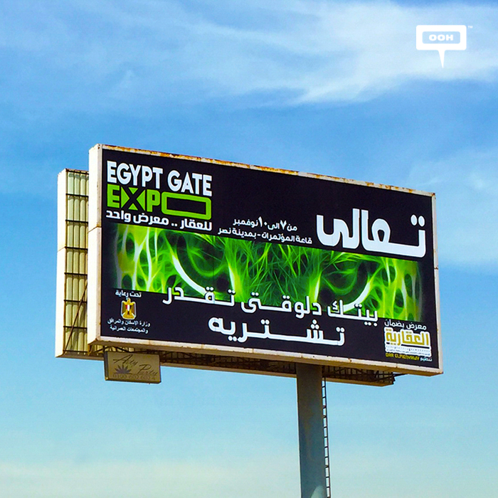 Cairo billboards announce new real estate exhibition