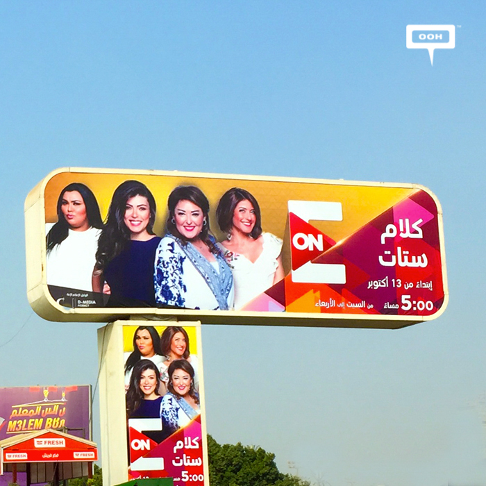 New outdoor campaign announces winter shows of ON TV