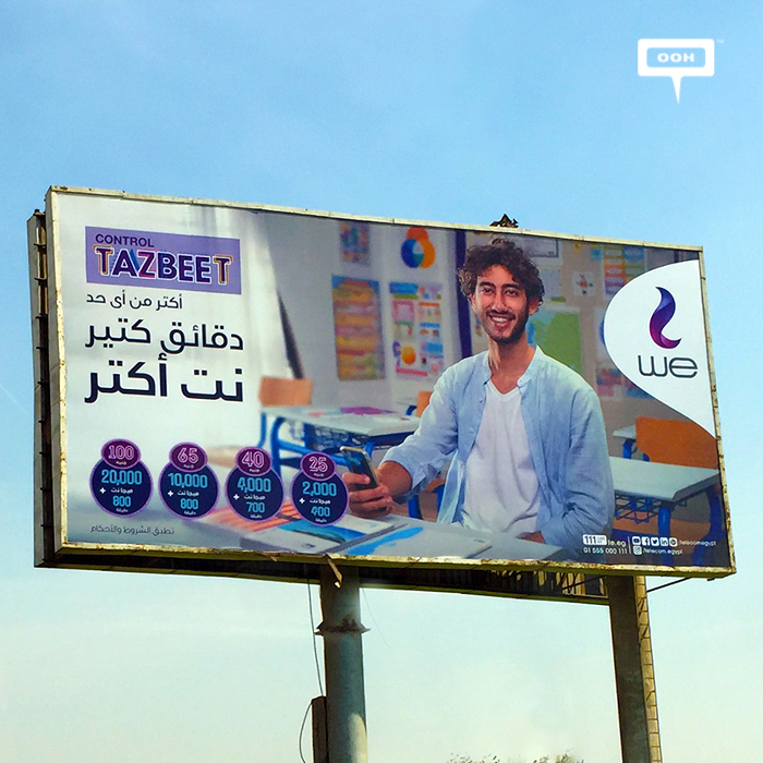 """WE presents """"Control TAZBEET"""" with OOH campaign"""