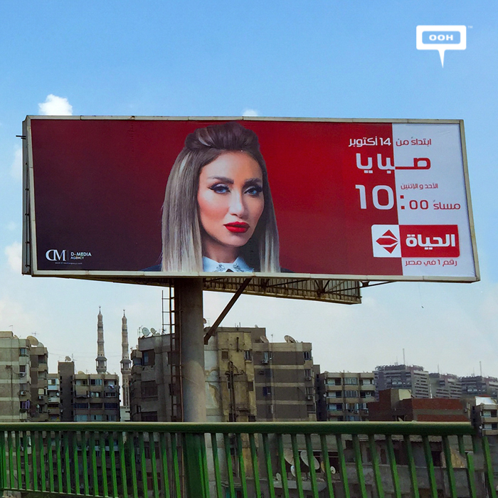 Alhayah TV launches massive campaign for their winter shows