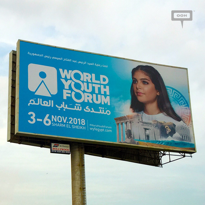 World Youth Forum announces new edition