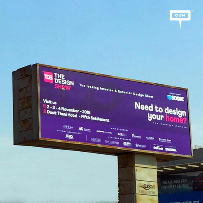 The Design Show announces round 4 with OOH