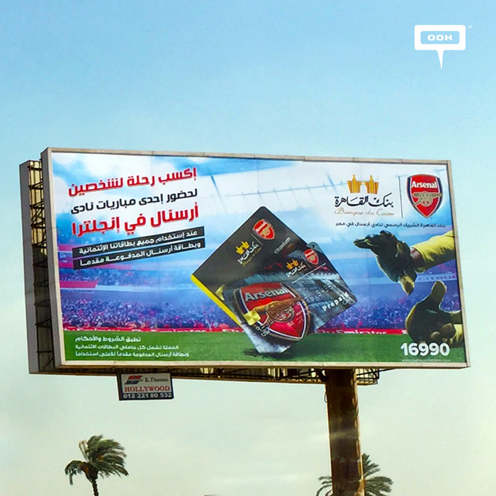 Banque Du Caire takes football fans to an Arsenal game