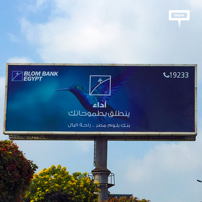Blom Bank Egypt joins the OOH scene of Greater Cairo