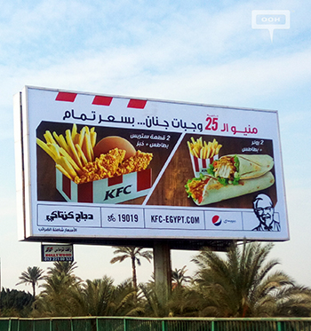 "KFC presents the new ""amazing meals"""