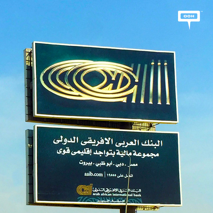 AAIB adds new messages to their ongoing outdoor campaign