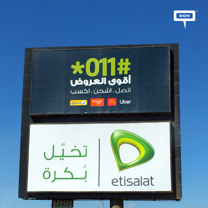 New cross-promotions from Etisalat