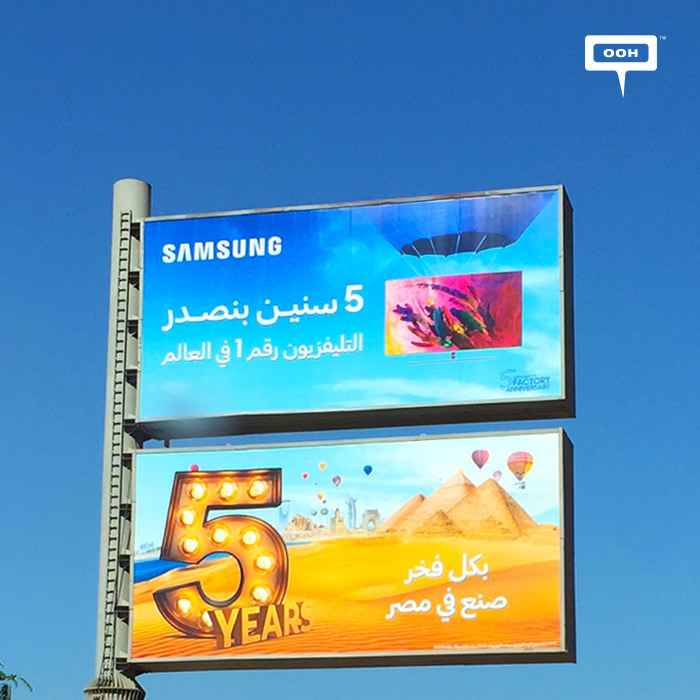 Samsung TV celebrates 5 years of worldwide success