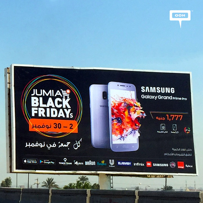"""Jumia announces """"Black Friday Offers"""" with new OOH"""