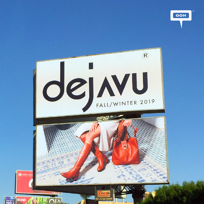Dejavu launches outdoor campaign for Fall/Winter collection
