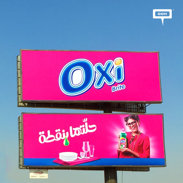 Arma promotes Oxi on Cairo's billboards