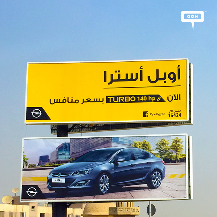 "Opel presents the new ""Opel Astra"" for the Egyptian market"