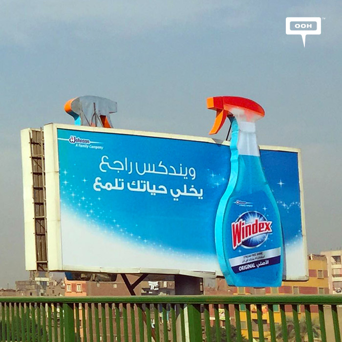 "SC Johnson promotes ""Windex"" on Cairo's roads"