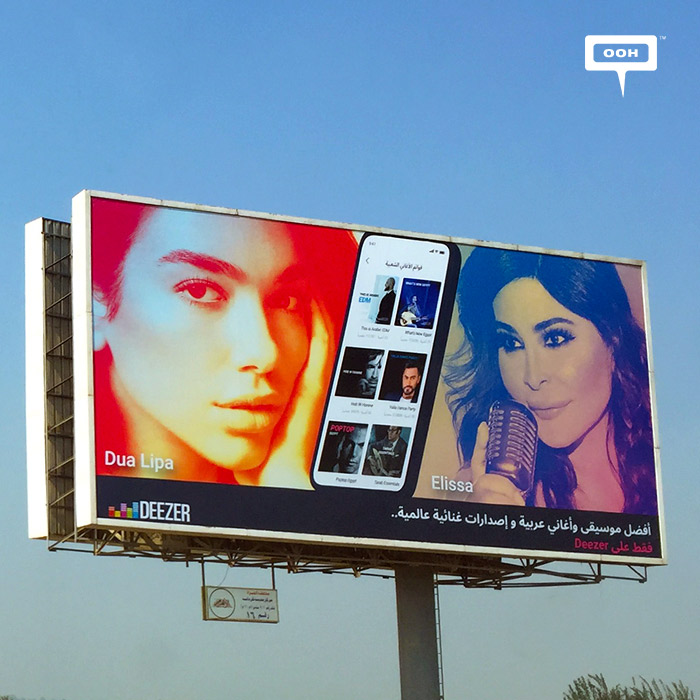 Deezer's regional campaign deploys OOH in Egypt