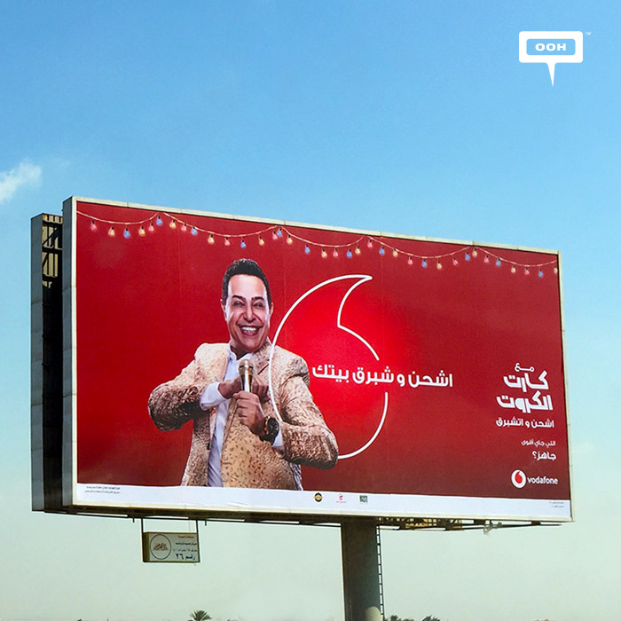 Genie gets married in Vodafone's new campaign
