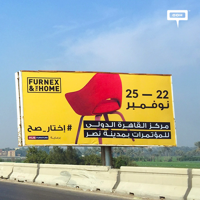 Furnex & The Home launches outdoor campaign for new edition