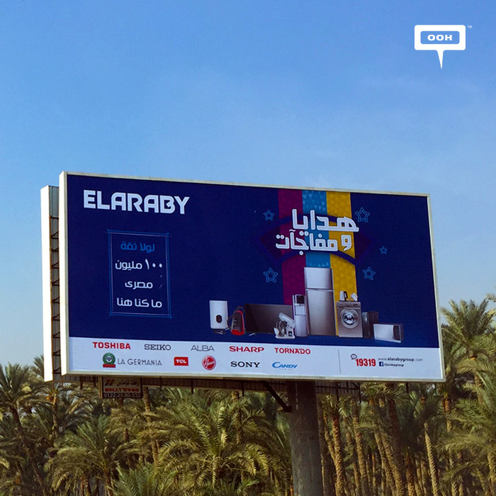 "El Araby competes Black Friday with ""gifts and surprises"""