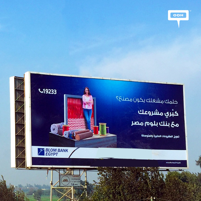 Blom Bank switches product awareness for ongoing OOH campaign