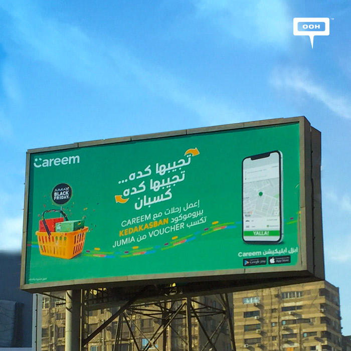 Careem & Jumia join forces for Black Friday
