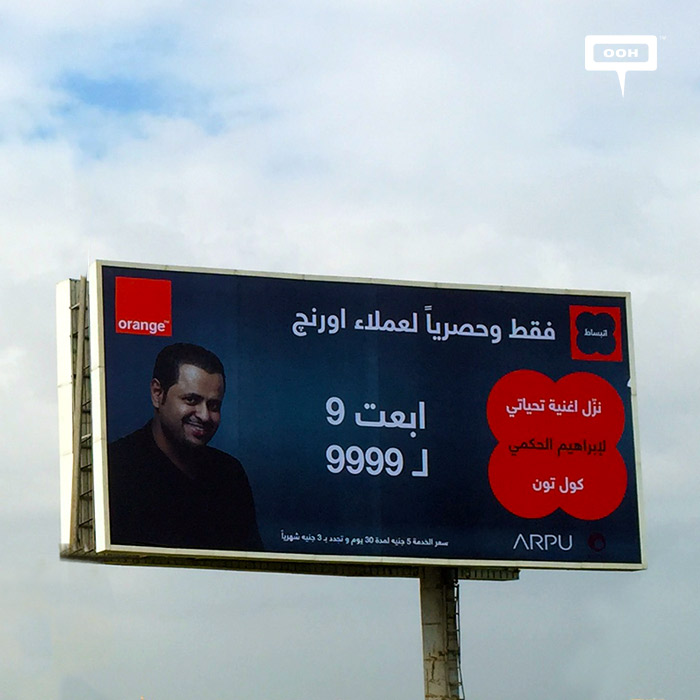 Orange offers Ibrahim Al Hakami's ringtones with new OOH