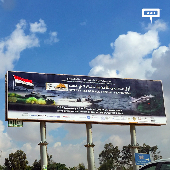 Outdoor campaign announces 1st Egypt Defence Expo